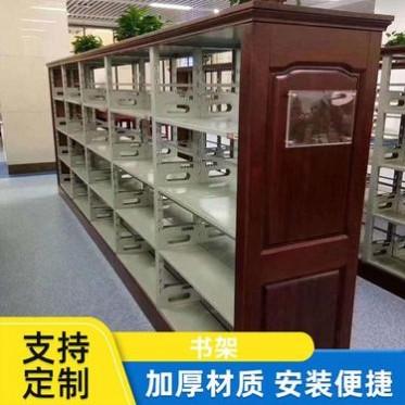 單面閱覽室書架 鋼木圖書館書架