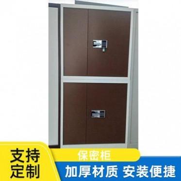 資料保密柜 通用智能密碼柜