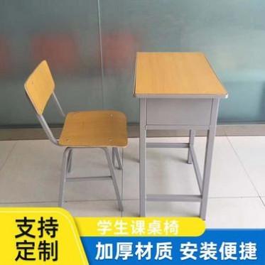 中小學生課桌椅 實木課座椅定制生產 民旭
