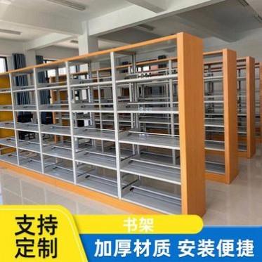 木護板書架 閱覽室簡易書架