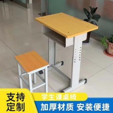 單人學生課桌椅 實木課座椅 民旭